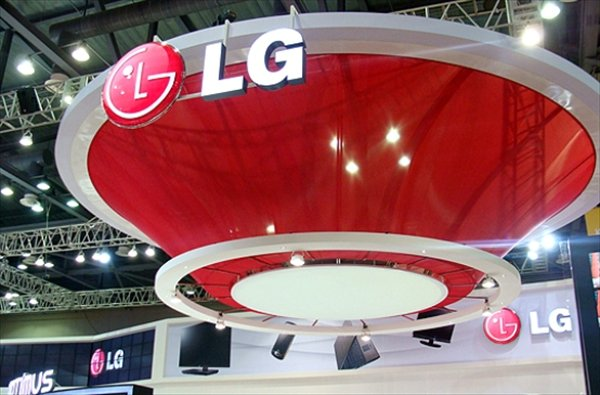 view into the global electronics company lg electronics marketing essay Abstract: since its entry into india in 1997, lg electronics india pvt ltd (lgeil), the wholly-owned subsidiary of lg electronics incorporated (south korea) in india, has been successful in contributing 5% of the global operations of its parent lg.