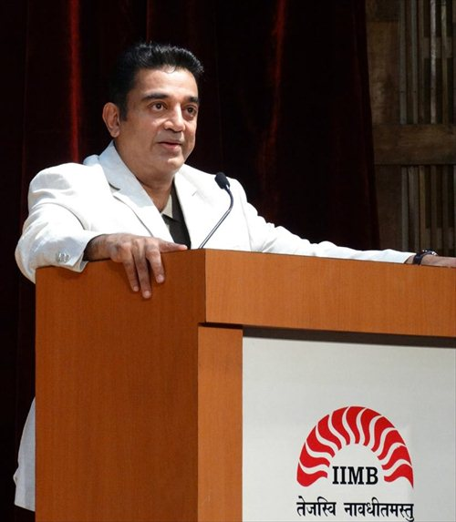 Guest Speaker Kamal Hasan at Vista'13