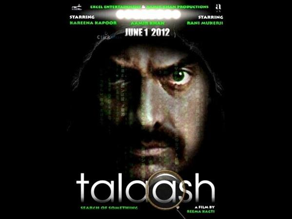 Blog Funny Bollywood Movies List