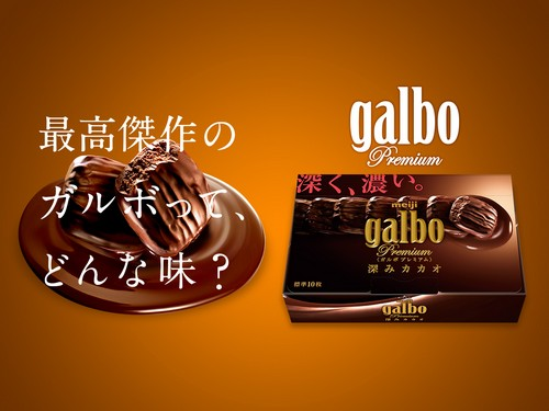 Rank 8 Meiji Holdings Top 10 Chocolate Brands In The