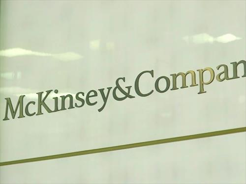 Technology Management Image: Rank 5 McKinsey & Company : Top 10 Consulting Companies In