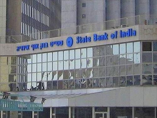 rank 1 state bank of india   top 10 banks in india 2015