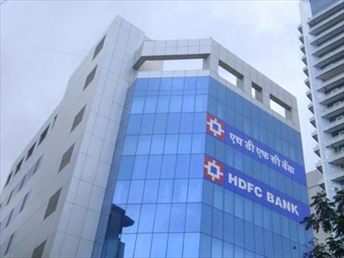 rank 6 hdfc bank   top 10 banks in india 2015