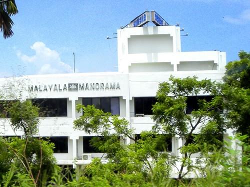 Rank 4 Malayala Manorama : Top 10 Newspapers in India 2015