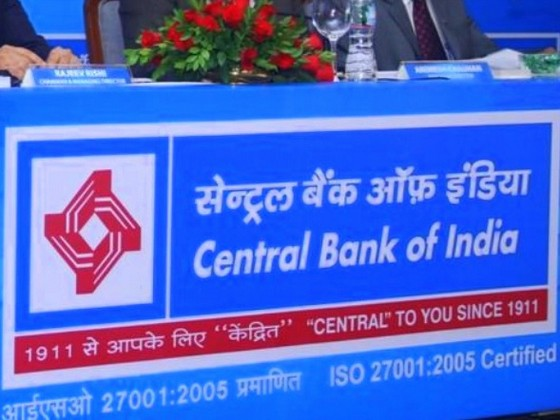 rank 9 central bank of india   top 10 banks in india 2016