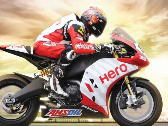 a study on hero motocorp limited Hero motocorp is one of the world's largest two-wheeler manufacturers as the automobile sector races towards digital transformation and online sales, hero motocorp has also created a strong digital presence, led by its website - wwwheromotocorpcom.