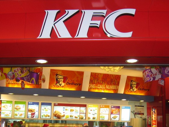 Rank 3 Kfc Top 10 Fast Food Brands In The World 2016