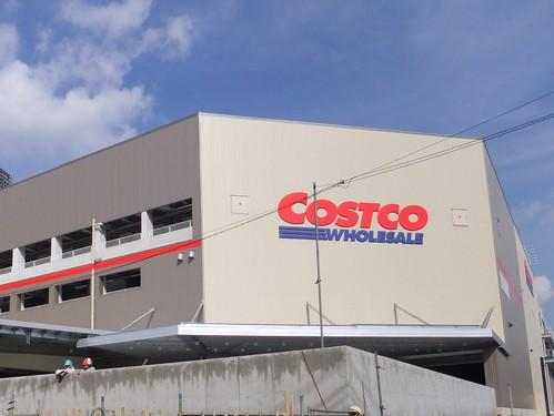 Costco Marketing Mix (4Ps) Strategy | MBA Skool-Study Learn
