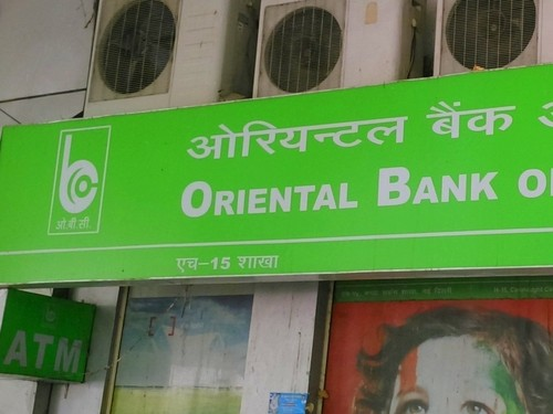 oriental bank of commerce analysis About oriental bank of commerce fixed deposit when it comes to the fixed deposit, you can't take your eyes off from oriental bank of commerce (obc) that spans across the country with a wide network of over 2000 branches and 2414 atms.