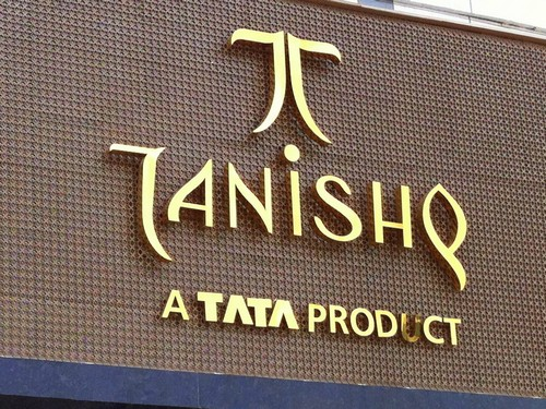 tanishq.co.in Logo
