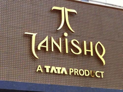 tanishq.co.in Logo