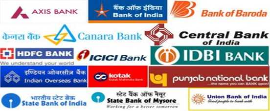 public and private sector banks in india Entry of new banks in the private sector – discussion paper  why new banks in india  7 new private sector banks,.