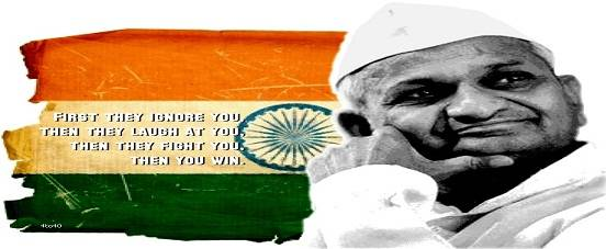 Brand Anna Hazare