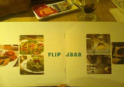 Flip Over Menu