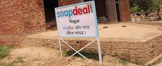Shivnagar Snapdeal.com